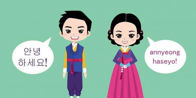 Dịch vụ dịch thuật văn bản tiếng Hàn hiện nay 5