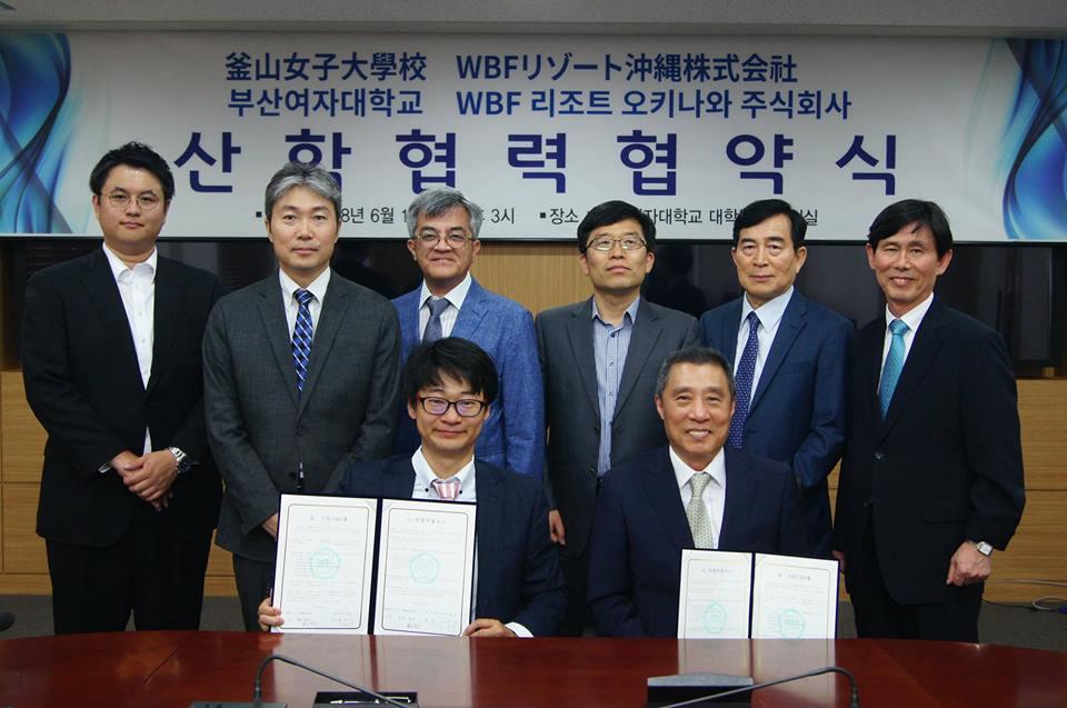 160+ Các Trường Đại Học Tại Hàn Quốc 11