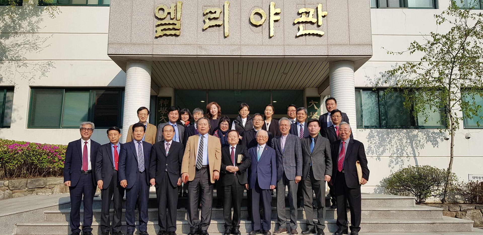 160+ Các Trường Đại Học Tại Hàn Quốc 13