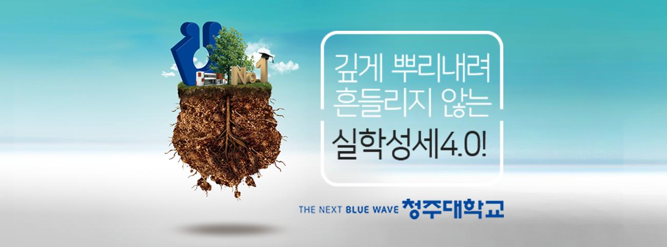 160+ Các Trường Đại Học Tại Hàn Quốc 21