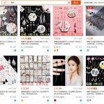Danh Sách Các Mẫu Bông Tai và Các Shop Bông Tai Trung Quốc 14