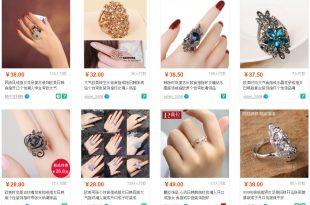 Danh Sách Các Shop Order Nguồn Hàng Nhẫn Nữ Taobao 29