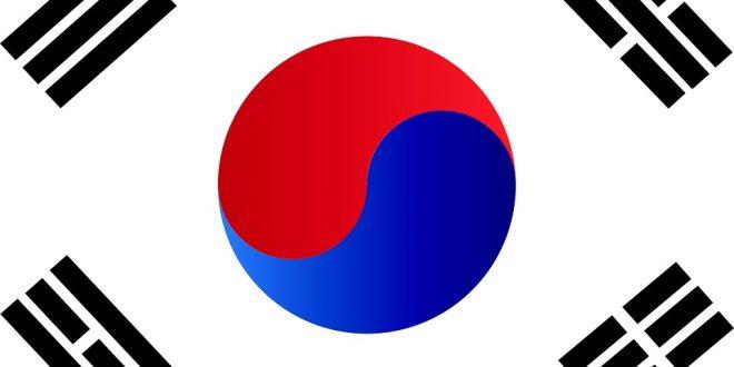 160+ Các Trường Đại Học Tại Hàn Quốc 5