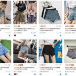 Bí Quyết Chọn Shop Săn Hàng Thời Trang Quần Short Nữ 11