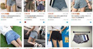 Bí Quyết Chọn Shop Săn Hàng Thời Trang Quần Short Nữ 9