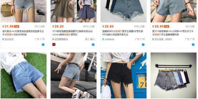 Bí Quyết Chọn Shop Săn Hàng Thời Trang Quần Short Nữ