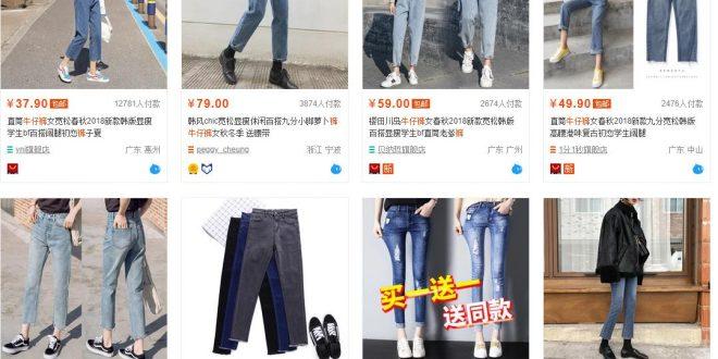 Đánh Giá Cách Tìm Nguồn Hàng Quần Jean Nữ Quảng Châu 21