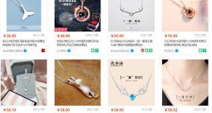 [ Review ] Đặt Hàng Trung Quốc - Vòng Cổ Nữ Hàng Xịn 13