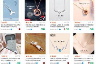 cach order vong co nu chat luong cao 310x205 - [ Review ] Đặt Hàng Trung Quốc - Vòng Cổ Nữ Hàng Xịn