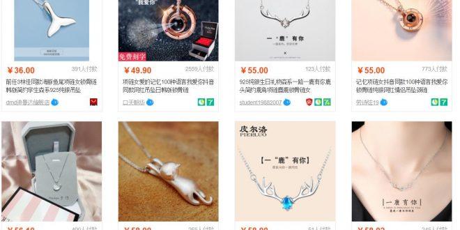 cach order vong co nu chat luong cao 660x330 - [ Review ] Đặt Hàng Trung Quốc - Vòng Cổ Nữ Hàng Xịn