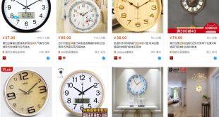 nguon hang dong ho treo tuong 310x165 - Cách Chia Sẻ Order Nguồn Hàng Đồng Hồ Treo Tường