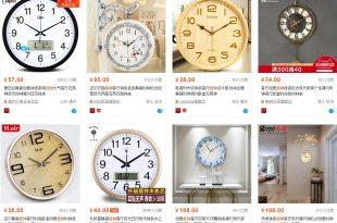 nguon hang dong ho treo tuong 310x205 - Cách Chia Sẻ Order Nguồn Hàng Đồng Hồ Treo Tường