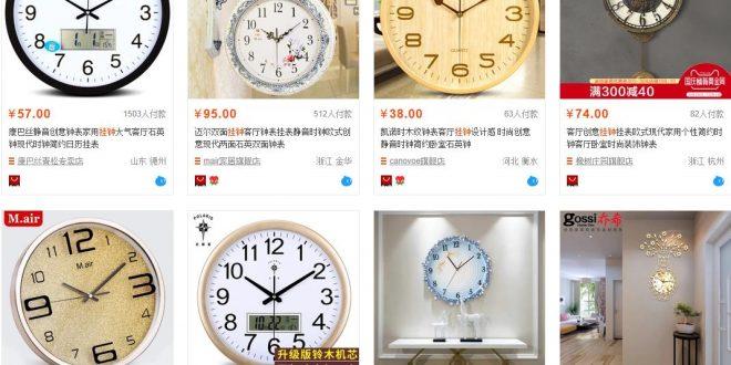 nguon hang dong ho treo tuong 660x330 - Cách Chia Sẻ Order Nguồn Hàng Đồng Hồ Treo Tường