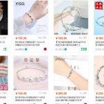 [ Review ] Các Shop Trung Quốc Bán Vòng Tay Nữ Uy Tín 9