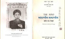 Top 10 Bài thơ hay của nhà thơ Nguyễn Khuyến