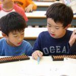 Top 10 Lợi ích mà phương pháp toán trí tuệ mang lại cho sự phát triển trí thông minh của trẻ