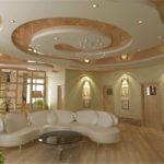 Top 5 Kinh nghiệm thiết kế trần thạch cao đẹp nhất cho ngôi nhà của bạn