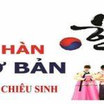 Top 5 Trung tâm dạy tiếng Hàn tốt ở quận Đống Đa, Hà Nội