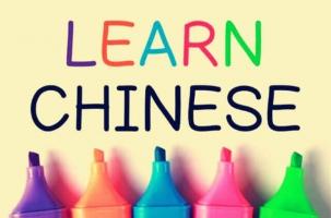 Top 6 Kênh học tiếng Trung trực tuyến hay nhất hiện nay