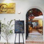 Top 7 Café nằm trong hẻm nhỏ nhưng cực đông khách bạn không nên bỏ qua tại Hà Nội